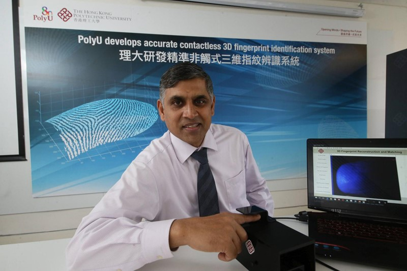 3D fingerprint scanner promises accuracy and speed at low cost   E&T