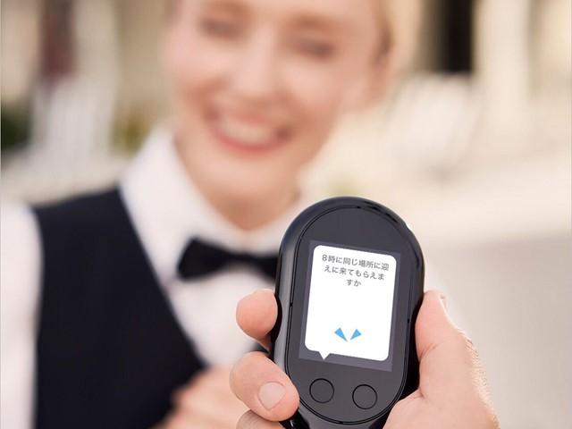 Hands-on review: Pocketalk handheld translator | E&T Magazine
